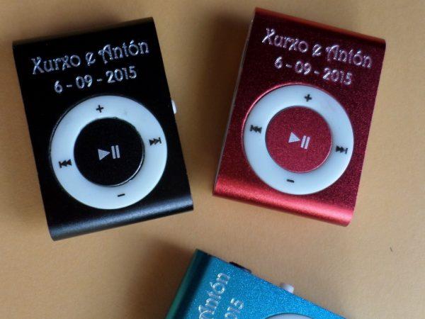MP3 Personalizado.
